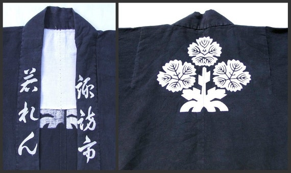 SALE 20% OFF Antique Happi Coat. Japanese Traditional Jacket with Interesting Crest