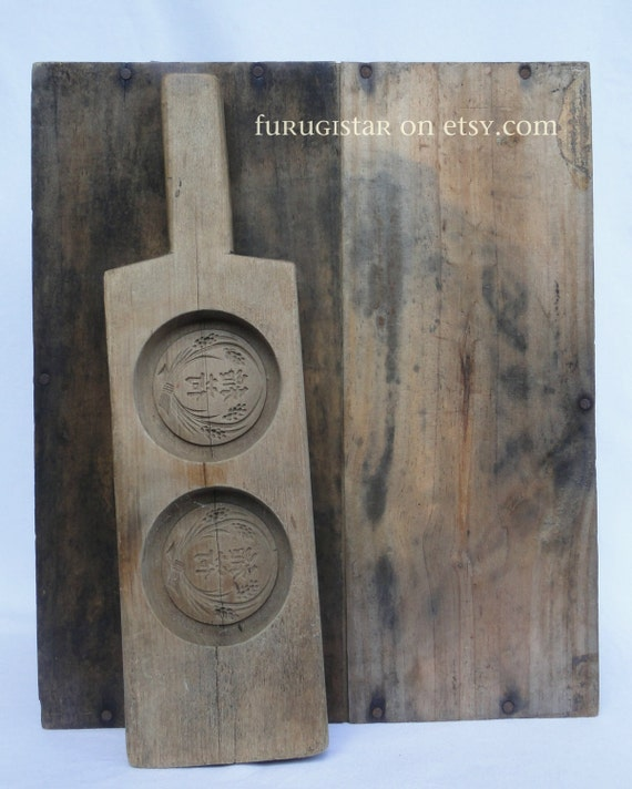 Japanese Wooden Sweet Mould