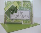 Shades Of Green Eid Mubarak Muslim Arabic Islam Greeting Card
