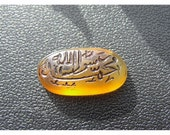 Antique Yellow Stone with Sacred Scripture