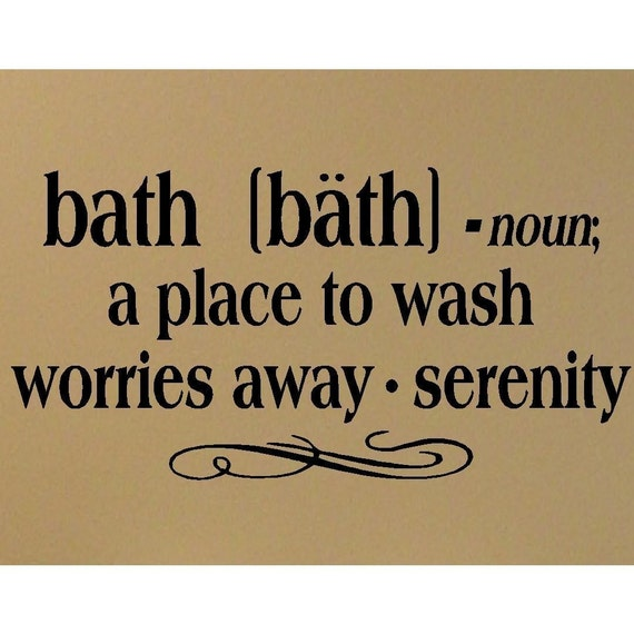 Items Similar To Bath Definition Vinyl Decal Bathroom Wall