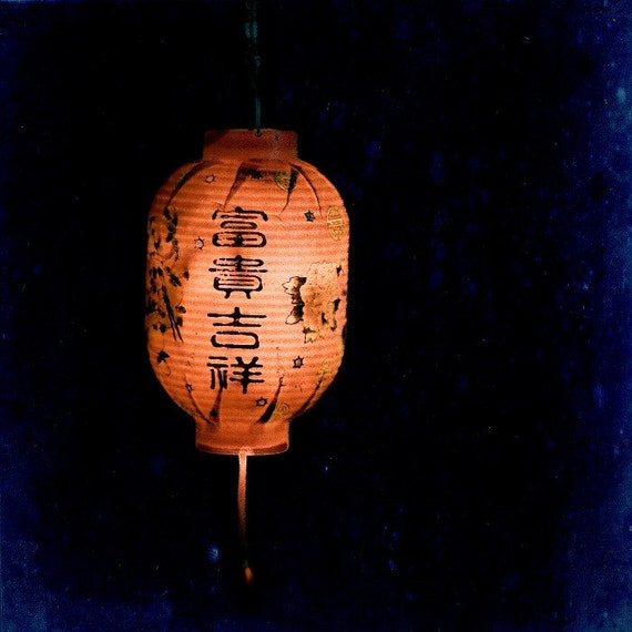 Chinese Lantern Photo - Raise the Red Lantern - Fine Art Photograph - 5x5 in pink and blue