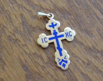 St. Xenia Gold Cross Pendant
