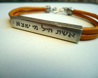 "Sterling silver and Leather Bracelet Engraved with The Words ""Who can find a virtuous woman"""