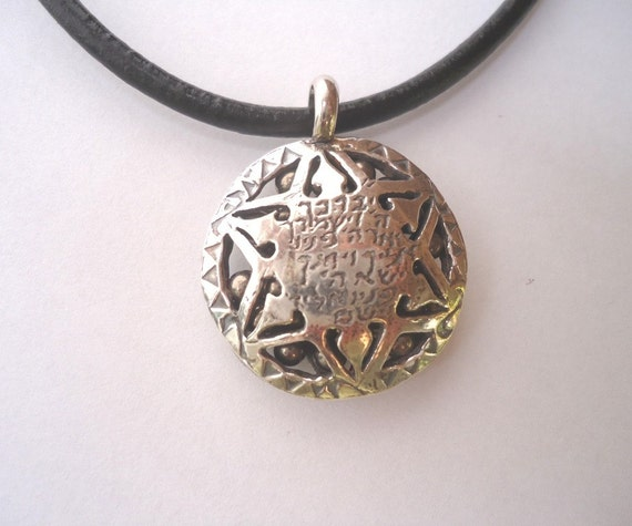 Magen David - Star of David - Men's Silver Necklace Hand Engraved with Biblical Text  In Hebrew