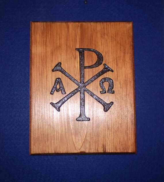 A Wood Engraving of Chi Rho, the Monogram of Christ  - Wall Hanging - FREE SHIPPING