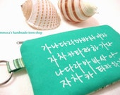 Korean Alphabet Key Chain Pouch - Coral Blue