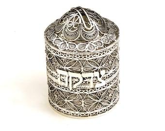 Tzedakah Box, 925 Sterling Silver, Filigree, Charity Box,  Judaica - Free Express Shipping ID803
