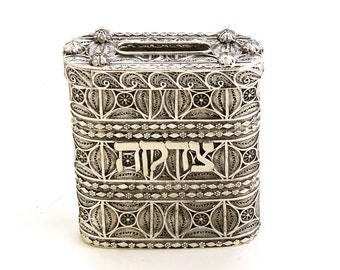 Charity Box, 925 Sterling Silver, Filigree Tzedakah Box,  Judaica - Free Express Shipping ID808