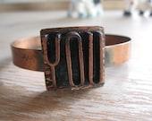 UNIQUE vintage YOU copper bangle