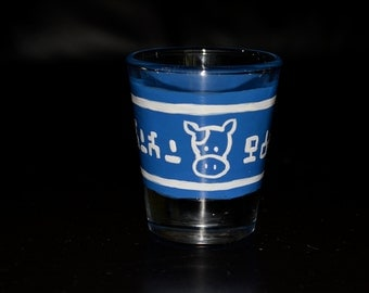 Lon Lon Milk Shot Glasses