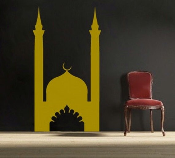 Middle Eastern Palace Vinyl Wall DECAL-Persian By EyvalDecal
