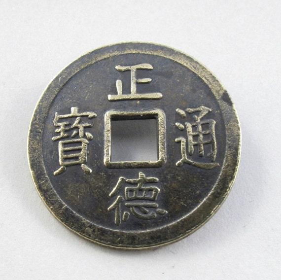 brooch  pin CHINA CHINESE  Cash coin badge NO.00368