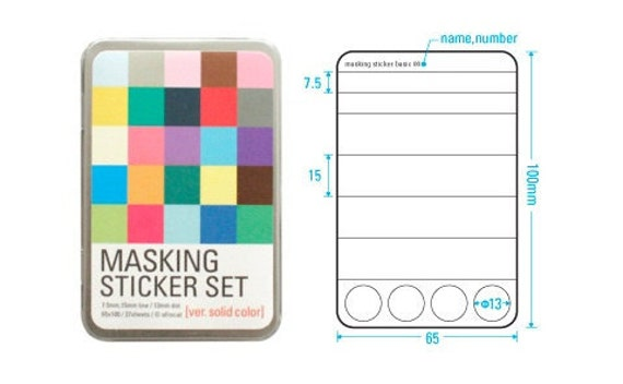 Solid Primary Colors Masking Sticker Set in Tin Case - 27 Sheets