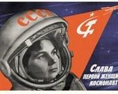 Space will be ours. Long live the first woman astronaut. Soviet poster, soviet propaganda, soviet union, propaganda, Soviet, USSR  1963.