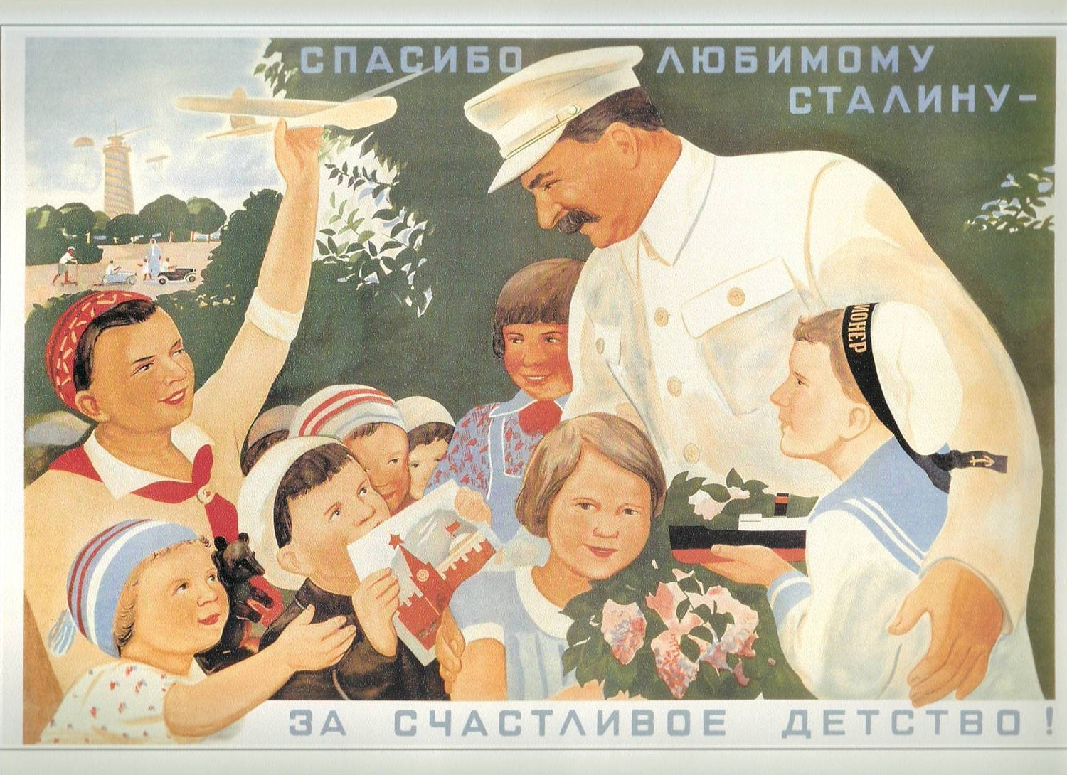 the use of propaganda in the The fact that wars give rise to intensive propaganda campaigns has made many persons suppose that propaganda is something new and modern the word itself came into common use in this country as late as 1914, when world war i began.