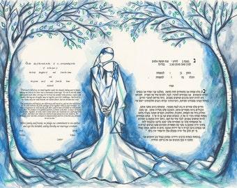 Watercolor Ketubah marriage certificate, Orthodox, Conservative, interfaith ketubah, modern ketubah Jewish wedding katuba ketuba, katubahs