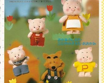 F21 Handmade Mascot dolls