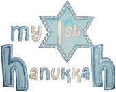 My 1st Hanukkah -- Custom LONG sleeve Onesie or Shirt
