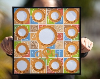 """Baby's First Year Frame (Customizable)--""""Four Corners"""""""