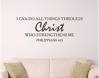 Bible verse wall art, can do all things through Christ