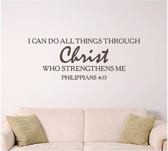 Superieur Bible Verse Wall Art Can Do All Things Through Christ