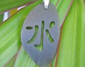 Big Sur Jade Water Pendant - Water Symbol - Hand Carved Big Sur Jade