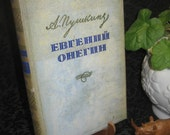 Antique Eastern European Hardback, Elegant and Beautiful