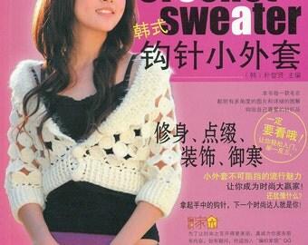 Crochet bolero shrug sweater patterns Chinese ebook