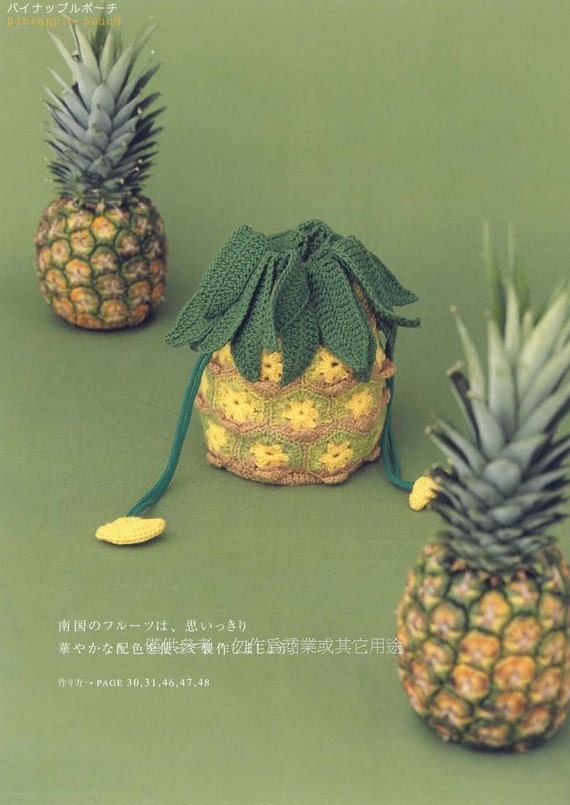 Crochet Pineapple Pouch Candy PDF Japanese    diagram    pattern
