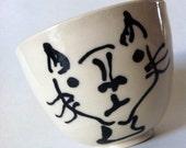 Kitty Cat Rice Bowl - Minty Green, Mint, Black