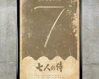 Seven Samurai 11x17 Movie Poster