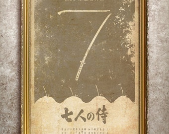Seven Samurai 27x40 (Theatrical Size) Movie Poster
