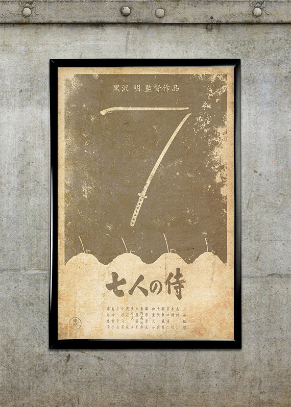 Seven Samurai 11x17 Movie Poster