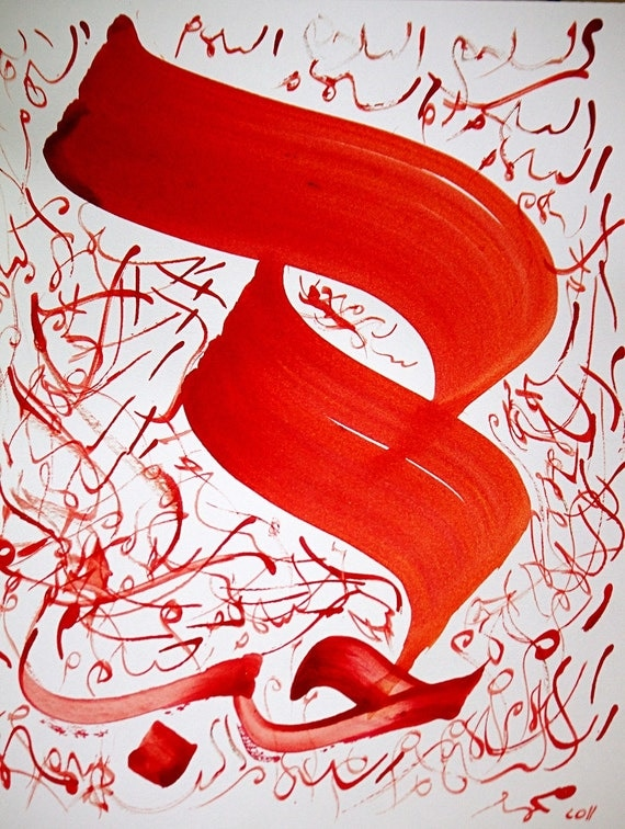 Original contemporary arabic calligraphy abstract for peace