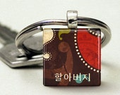 Hal-Abeoji (Grandfather in Korean) Adoption Keychain - 8 Designs Available