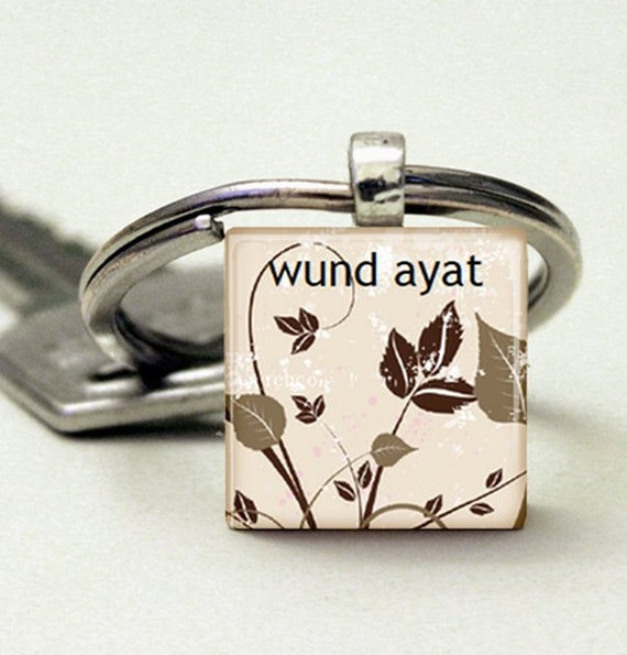 Wund Ayat (Grandfather in Amharic) Adoption Keychain - 8 Designs Available