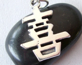 Sterling Silver Chinese Character HAPPINESS Charm Pendant pms0374