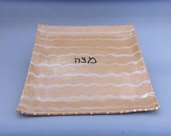 Seder Matzah Plate - Passover - Squre Pottery