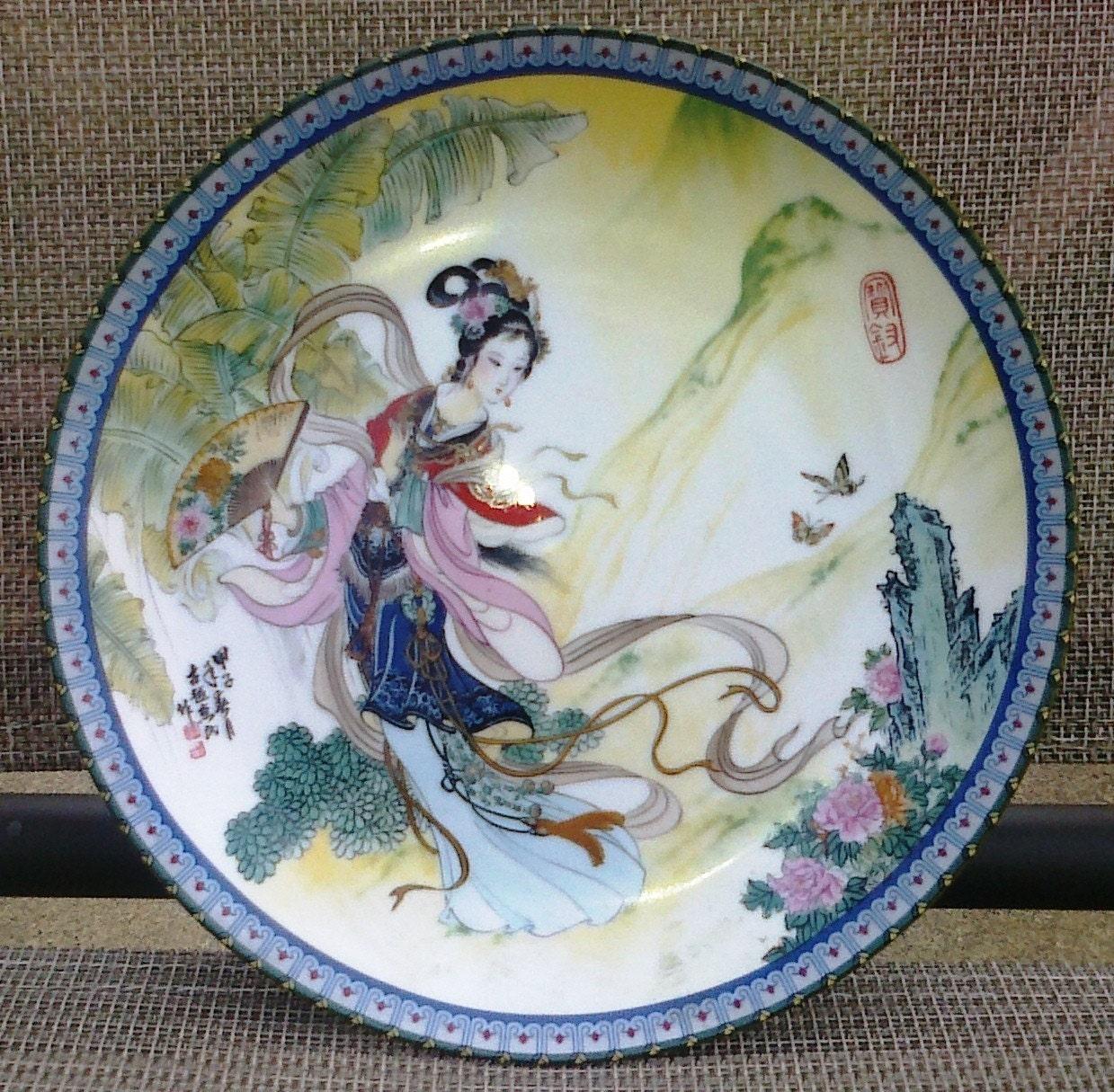 Vintage Oriental Japanese Geisha Decorative Porcelain Plate