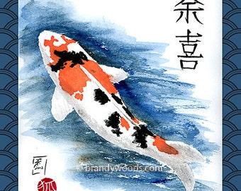 Chinese Japanese Brush Painting Watercolor Koi Carp Feng Shui Art 8x10 Print Brandy Woods