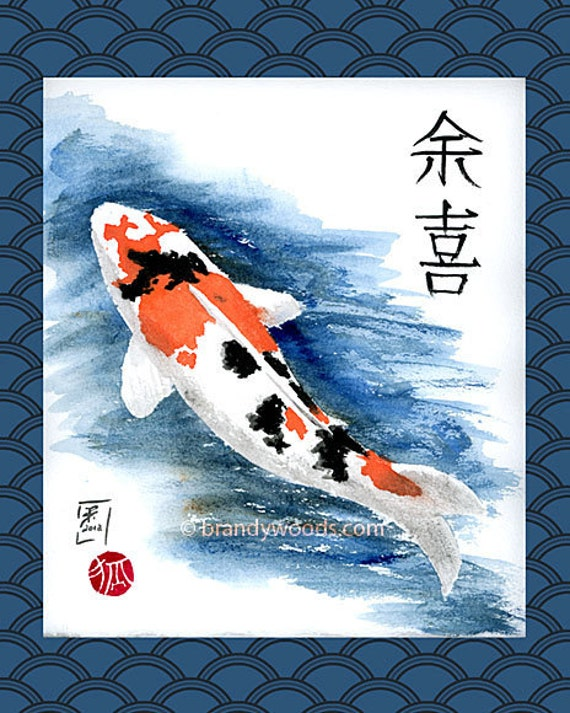 Chinese japanese brush painting watercolor koi carp feng shui for Koi fish japanese art
