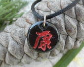 HEALTH Chinese Symbol Necklace