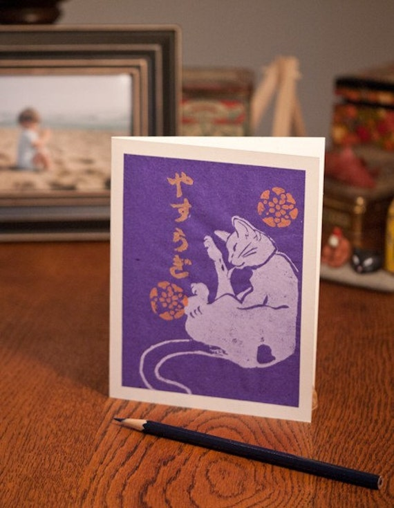 Block Print Card - BIRTHDAY Cat