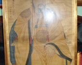 Antique Chinese Emperor Painting