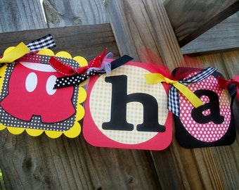 Mickey Mouse (Red, Yellow, Black) Happy (Age) Birthday Banner