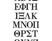 "SUPER JUMBO Greek Letters - Machine Embroidery Font- Sizes: 7"",8"",9"" & 10"""