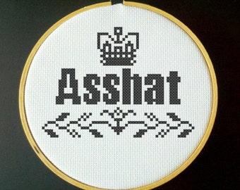 Asshat Cross Stitch PDF Pattern