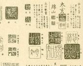 Japanese Yuzen Chiyogami Washi Paper (Kanji Design 03) - A4 Sheet