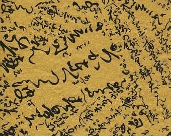 Japanese Yuzen Chiyogami Washi Paper (Kanji Design 02) - A4 Sheet
